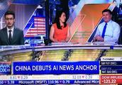 """中国""""AI主播""""亮相:栩栩如生!不像冰冷的机器人"""