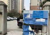 城市春天小区物业封闭大门遭御景·尚城业主投诉,两小区物业说法不一