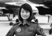 怀念金孔雀余旭 人民网等众多媒体发布微博怀念女飞行员