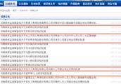 河南银保监局筹备组核准10名保险机构人员任职资格|名单