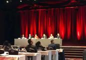 通联数据受邀参加全美华人金融协会年会