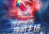 CBA第19轮综述:广东18连胜被吉林终结 北京13连胜平队史纪录