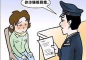 法治在线|别以为没什么事!永定一男子恶意骚扰110,被拘!