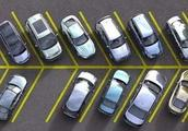 我区新增100个停车位!看看在不在你家附近!
