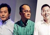 中年敲钟客:中国互联网三位男人的沉浮人生