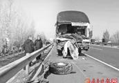 """""""雾""""必当心!京台高速宁阳段多车相撞 4起交通事故涉16辆车"""