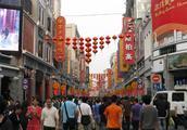 广州为什么叫羊城