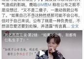 黄子韬点赞鹿晗采访微博,黄子韬鹿晗关系怎么样?