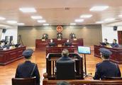 非法收受财物逾1亿元 魏民洲一审被判无期