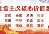 2019黄山老旧小区改造名单出炉!涉及100个老旧小区!28312户!(附详细名单)
