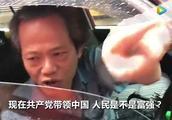 """掷地有声!香港的哥怒骂""""港独"""""""