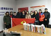 东北网党总支走进黑龙江珍宝岛药业参观学习 开展党日活动