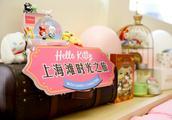 Hello Kitty空降外滩游艇派对 黄浦江掀起粉红风暴