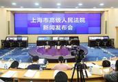 上海法院发布执行失信联合惩戒十大案例,买车?购房?出国游?一旦失信,这些事情全都做不了