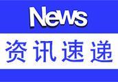 SB101尚未就日本金融厅警告作出任何回应,或将导致事态严重化