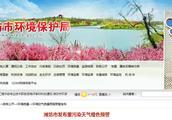 小心,重污染天气要来!潍坊发布重污染天气橙色预警