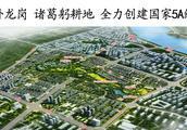 南阳市房产管理中心2018年第四季度全市物业服务市场警报