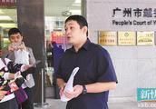 广州消费者诉三星欺诈案宣判:三星赔偿被损坏电脑