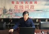 """最新!网友建议青岛""""取消老年公交卡""""?官方给出明确回复了……"""
