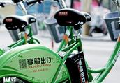 须本人持身份证到上海总部?曝享骑押金难退