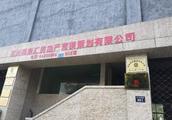 上千万条个人信息被卖!杭州严打网络侵犯公民信息犯罪
