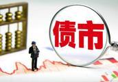 """宏图高科""""15宏图MTN001""""将延期兑付本息"""