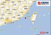 刚刚又地震了!台湾海峡1天5震!福建省地震局权威发声!