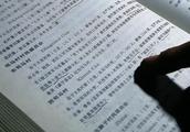 """""""杜牧墓""""变破败菜地?西安文物局官方回应来了"""