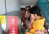 加大教育帮扶 宝丰县二中为贫困学校送去冬日温暖