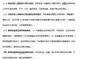 北京证监局启动私募现场检查,260家私募被抽中