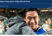 郑展龙世界波绝杀当选亚冠最佳进球,高拉特奥斯卡无缘