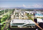 最新规划出炉!涉及健康生物产业园、新能源汽车小镇