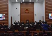 扫黑除恶·沙县法院|历时三天,沙县首例涉黑案件开庭审理