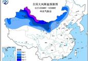新疆乌鲁木齐维持暴雪黄色预警,部分旅客列车停运