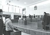 汉中首例信用卡套现非法经营案宣判
