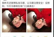 "MM三人行|马蓉""被家暴""全纪录,能不能别把公共空间当""超级调解""?"