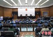 浙江青田开庭审理涉案12.2亿元特大非法经营外汇案