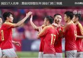 国足亚洲杯淘汰赛对阵情况分析 中国伊朗历史交战记录