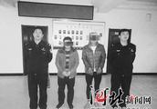 秦皇岛:拨打110辱骂民警 两人被行政拘留