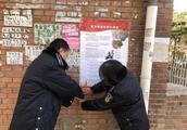 石景山区安监对平房区开展安全隐患排查专项行动