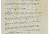 """爱因斯坦""""上帝之信""""被拍卖,成交价289万美元"""