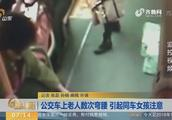公交车上老人腿脚不便系鞋带无果,女孩主动蹲地为老人系鞋带!