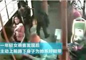 青岛女孩公交为老人系鞋带监控显示:她发现老人腿脚不便