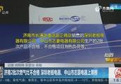 济南2批次燃气灶不合格,深圳老板电器、中山市志豪电器上黑榜