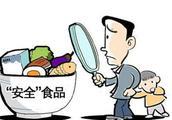 广西抽检这7类食品,有9批次食品不合格!其中有你常吃的