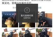 网传民警跪压女子暴力执法,罗湖警方通报醉酒女子推打民警后被制服