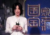 王菲上《国家宝藏2》迎开门红,下周广东献宝