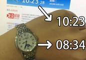 一块5万多元的积家手表走时慢2小时,为什么官方售后说检测正常?