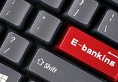 APP、网点升级、开放银行……这是争夺客户黏性的竞赛