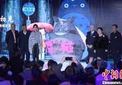 """《龙猫》举行中国首映礼 宫崎骏""""铁粉""""秦岚献声圆梦"""
